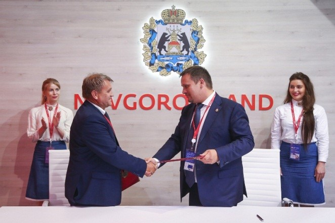 SPIEF-2019: Grumant LLC will build a new natural plant raw materials processing department in the Novgorod region
